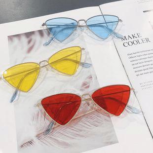 Gafas en Colores Fuertes