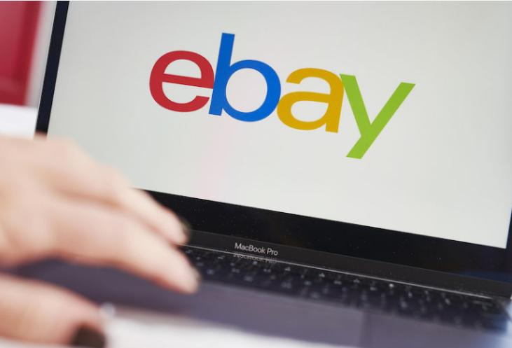ebay en la computadora