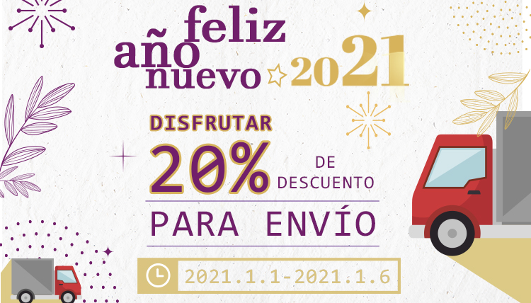 happy new year banner for discount