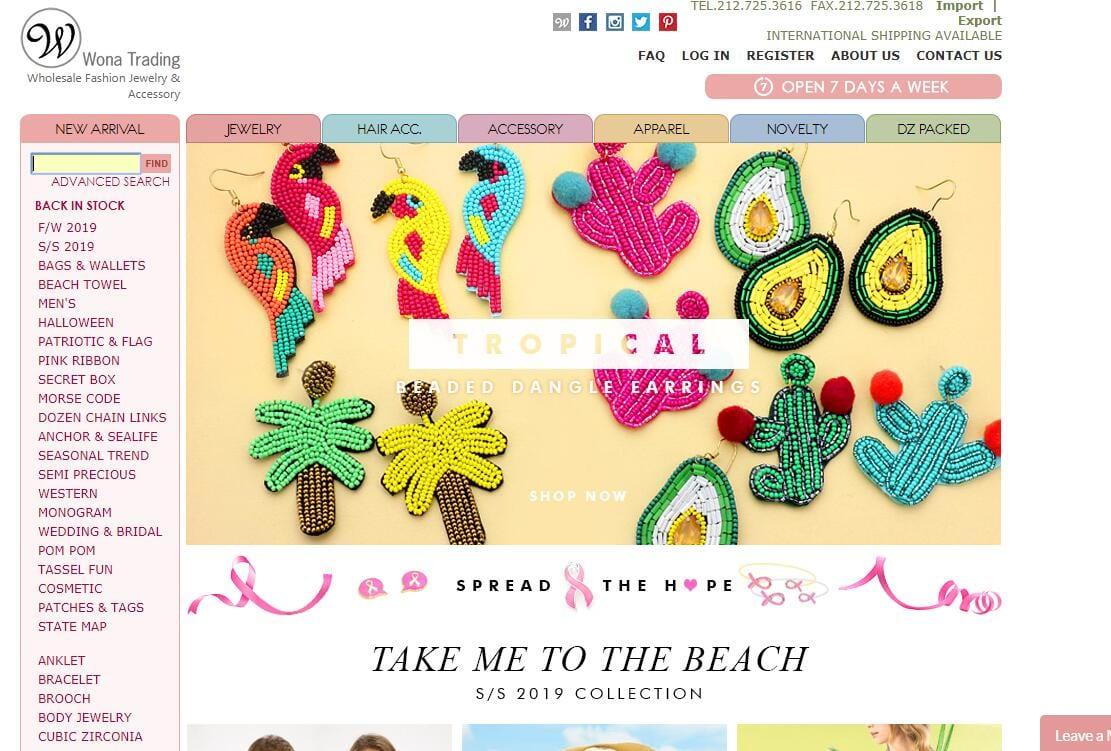 Wona Trading Homepage