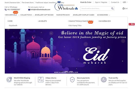EIndiawholesale Homepage