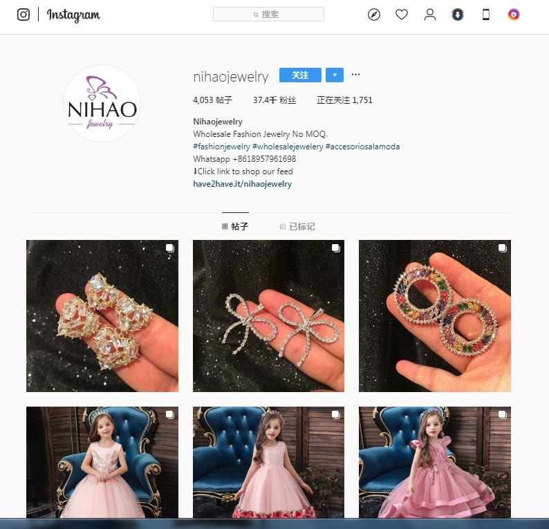 nihao instagram