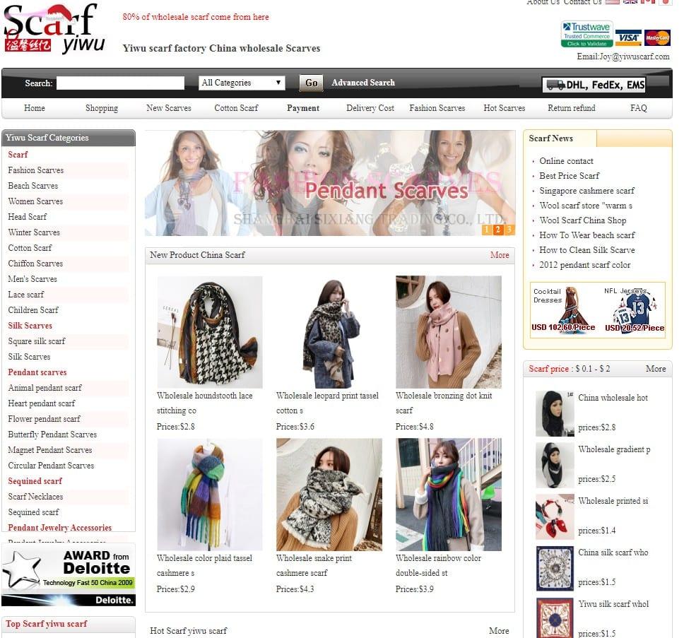 Yiwuscarf homepage