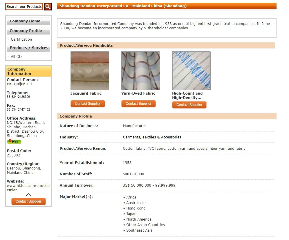 Demian homepage