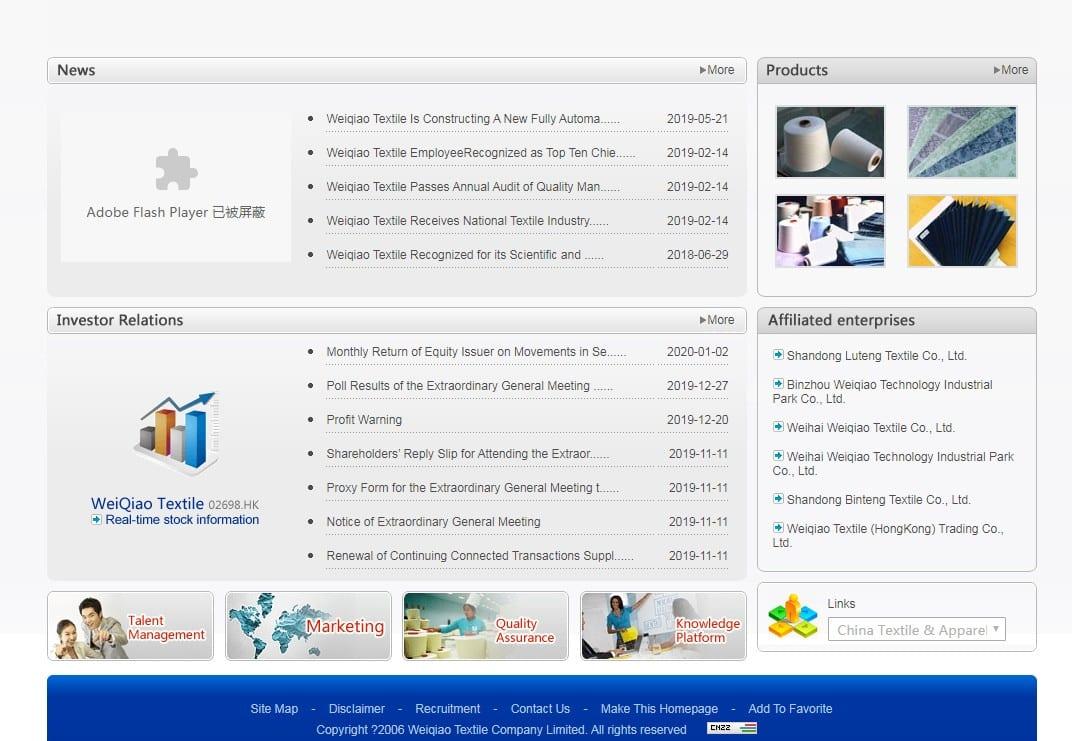 wqfz homepage