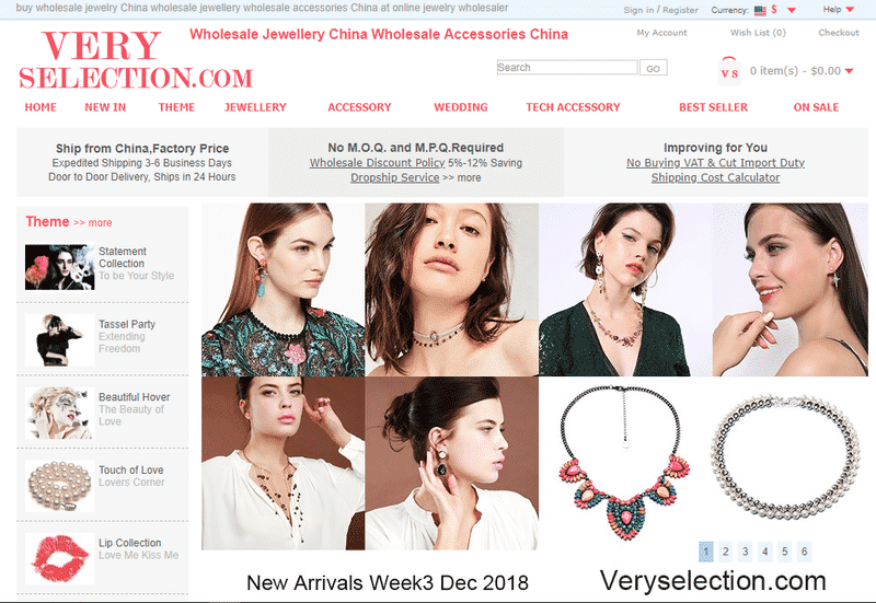 Veryselection homepage