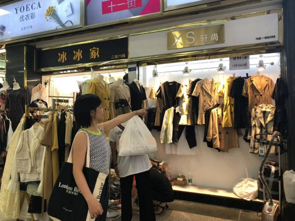 need to know more about wholesale clothing market China