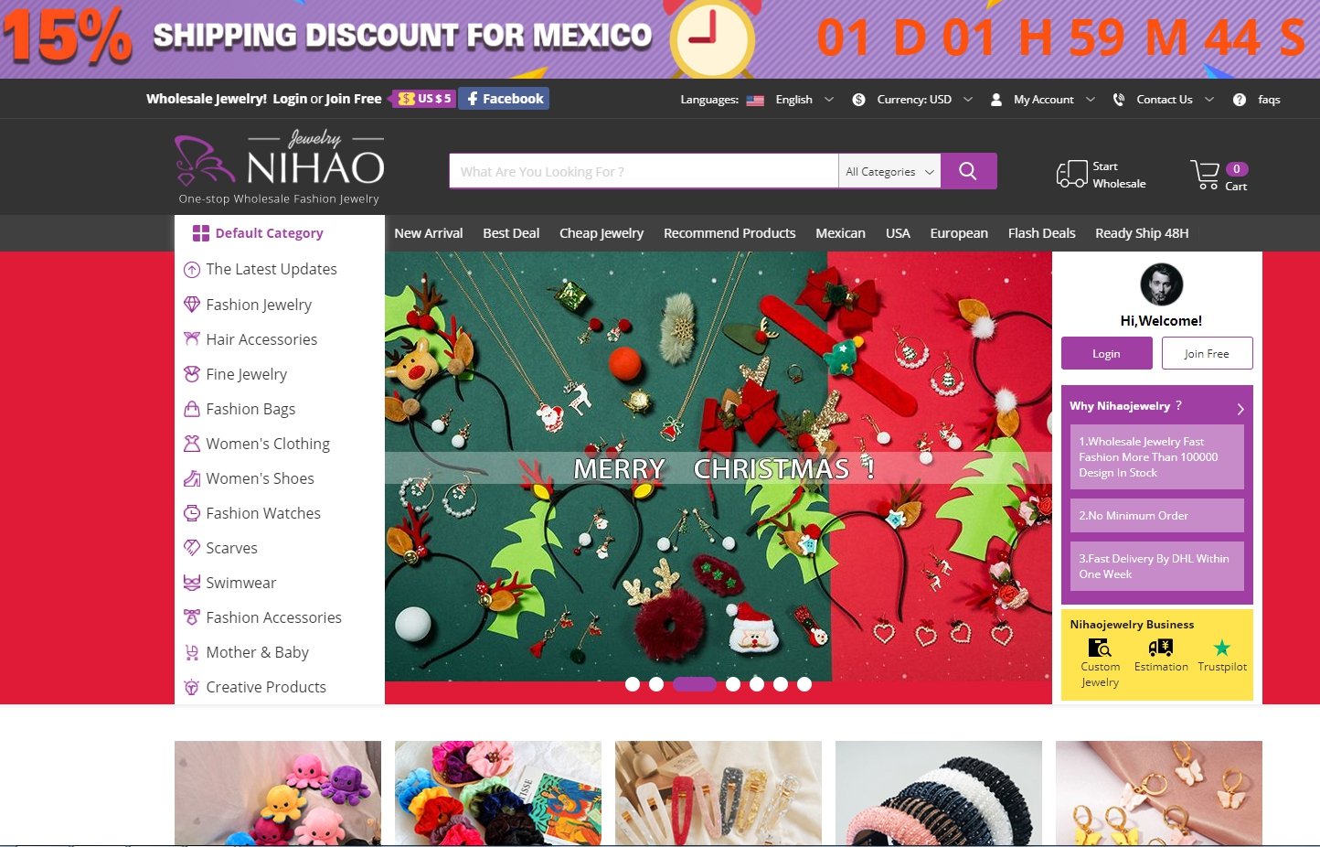Nihaojewelry homepage- Christmas products banner