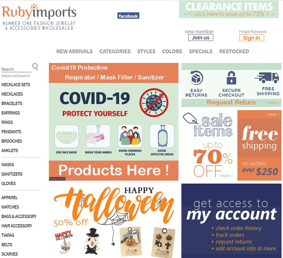 the homepage of ruby imports