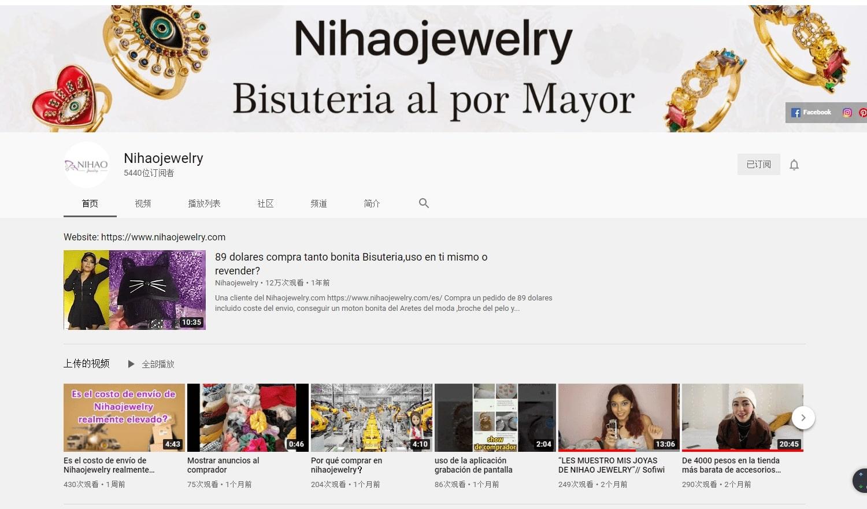 nihaojewelry youtube channel
