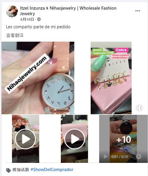 Nihaojewelry buyer show from facebook