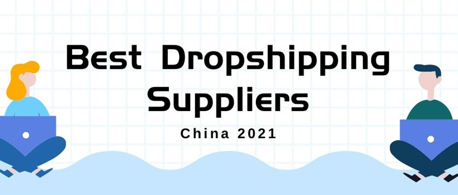 Best 8 Dropshipping Supplier in China 2021